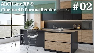 ARCHLine.XP & C4D Corona Renderer – Modern Kitchen Modelling and Rendering Workflow – Part02