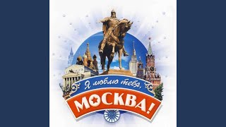 Moscow Registration(Provided to YouTube by Danmark Music Group Moscow Registration · Kombinatsiya I Love You, Moscow ℗ World Media Alliance Released on: 2012-03-20 ..., 2014-12-10T13:40:55.000Z)
