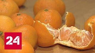 Новый год на носу: мандариновый сезон в разгаре
