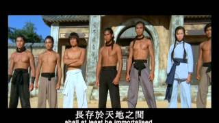 Men From The Monastery  (1974) Shaw Brothers **Official Trailer**少林子弟 Mp3
