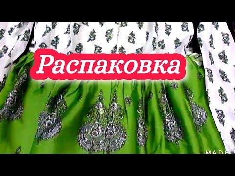 НОВАЯ КОЛЛЕКЦИЯ ЖЕНСКОЙ ОДЕЖДЫ 4 КАТАЛОГ 2020г ФАБЕРЛИК. РАСПАКОВКА.