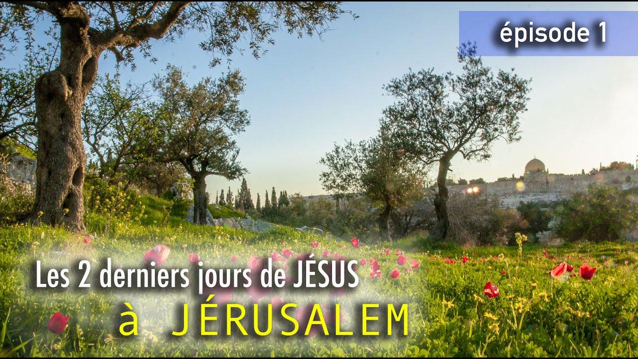 Sur les pas de Jésus à Jérusalem (1)