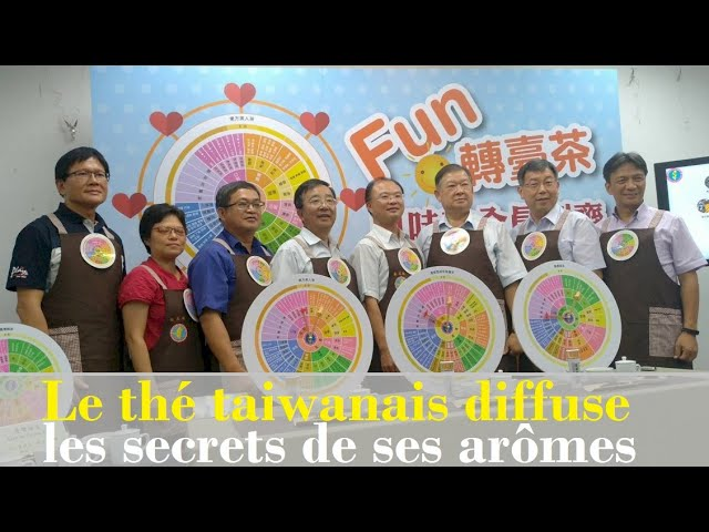 Le thé taiwanais résiste au Covid-19 | Taiwan actus | RTI