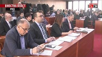 Извънредно заседание на Общински съвет - Русе /10 февруари 2020/