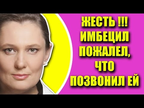 Просто жесть !!! разговор Украинцев. имбецил пожалел что позвонил Татьяне Монтян