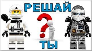 НИНДЗЯГО сериал против LEGO Ninjago Movie. Какие костюмы лучше