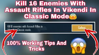 Kill 16 Enemies With Assault Rifles In Vikendi In Classic Mode Mission Pubg Mobile