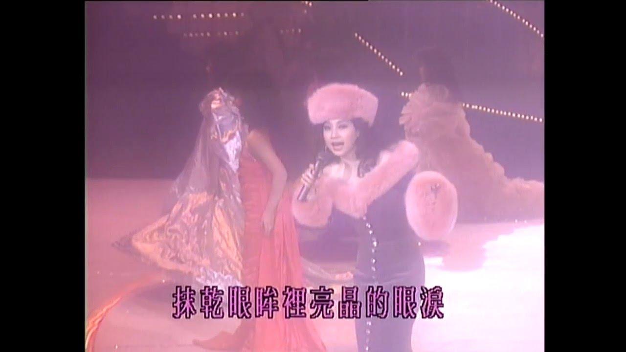 風的季節 音樂盒 徐小鳳 Paula Tsui 1989 Live ~ 小朋友篇 - YouTube