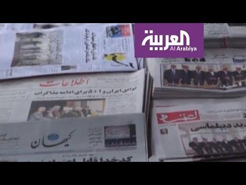 حماية البيئة.. طريق مختصر لحبل المشنقة في إيران  - 18:54-2019 / 2 / 13