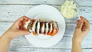 Ленивый рататуй - Рецепты от Со Вкусом