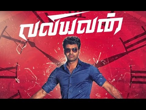 Valiyavan Full Movie HD