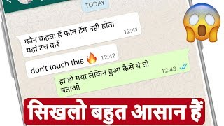 How To Make Whatsapp Hang Message Easily By Android || Technical Naresh