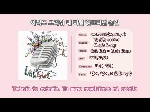 [ESPAÑOL] Huh Gak ft. Miryo (Brown Eyed Girls) -  A Simple Story (2013)