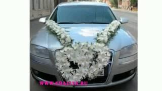 Свадьба Украшения