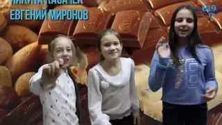 """Школа №619 Телевыпуск 20 11 2015 """"Линейки+Научный переворот+Рэп"""""""""""