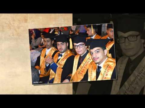 Emirates Private School/AlAin