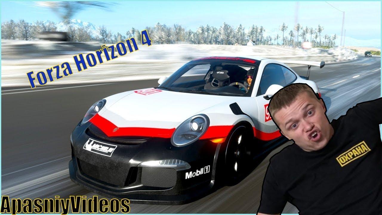 FORZA HORIZON 4 | АПАСНЫЙ ИГРАЕТ | PORSCHE 911 GT3 RS