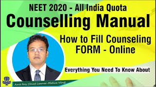 NEET 2020 counseling Registration Process AIQ-Step by step Guide for Registration & Choice Locking |