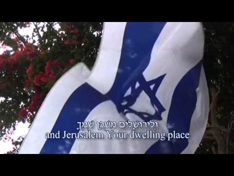 Max Stern: Prayer for Israel for 4-part choir a cappella (1988)(6:52)