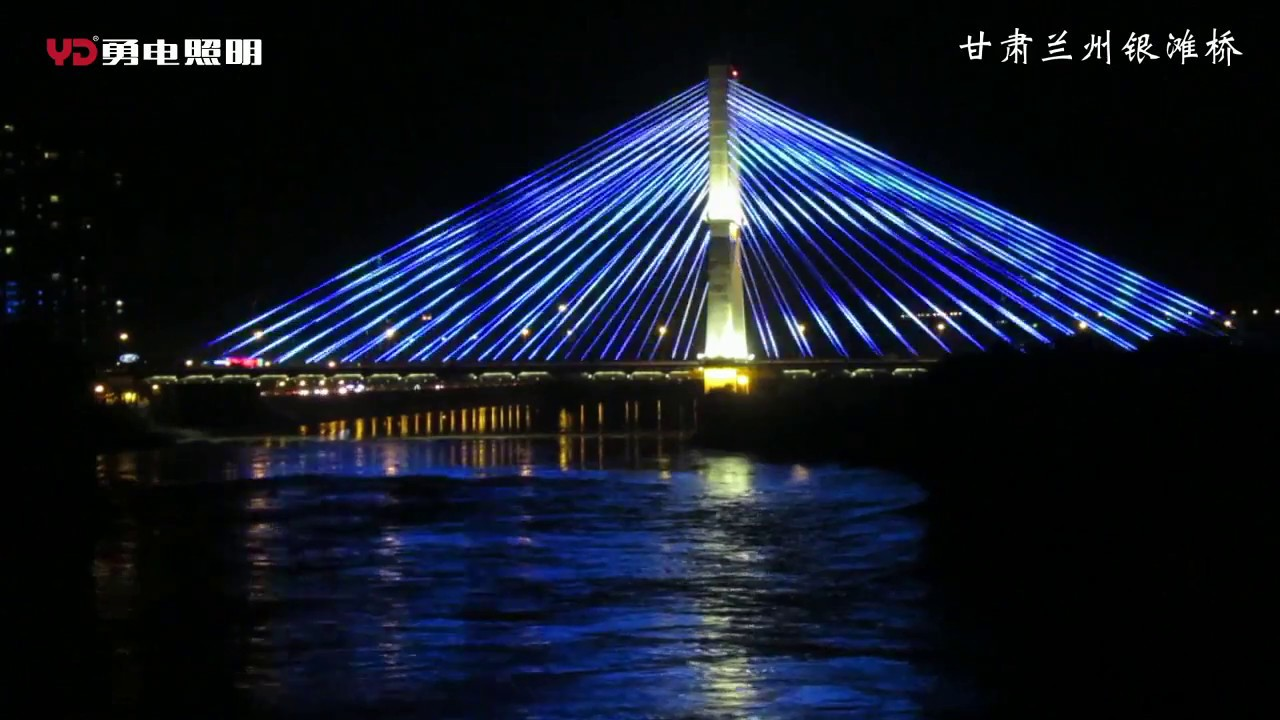 Rgb Pixels For Stayed Cable Bridge Lighting In Lanzhou