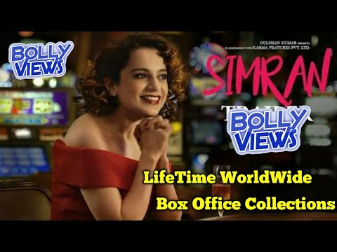 Kangana Ranaut SIMRAN Bollywood Movie LifeTime WorldWide Box Office Collections Verdict Hit or Flop