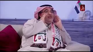 الكاتب الإماراتي أحمد إبراهيم على قناة الظفرة الإماراتية بمناسبة يوم العيد الوطني الإماراتي 46