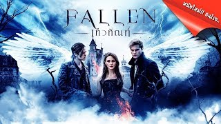 หนังใหม่2019-fallen-เทวทัณฑ์-เต็มเรื่อง-hd-หนังแฟนตาซี-หนังชนโรง-หนังน่าดู