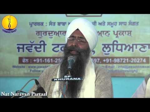 AGSS 2015 : Nat Narayan Partal : Bhai kultar Singh ji