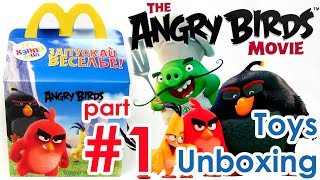 Angry Birds Happy Meal toys Unboxing Videos Part 1 愤怒的小鸟快乐儿童餐玩具拆箱视频