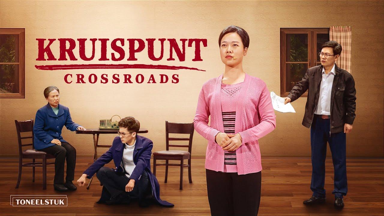 Christelijk toneelstuk 'Kruispunt'   (Nederlandse ondertiteling)