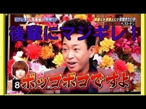 【放送事故】TOKIO城島茂マジギレ「楽屋に来い!」hey say 伊野尾らに激怒 ボッコボコにするで 城島茂 放送事故!? Hey! Say! JUMPの伊野尾慧 ジャニーズWE