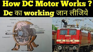 How Dc Motor Works ? | Principle Of Dc Traction Motors In ( Hindi )