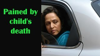 Hema Malini Deeply pained by the child