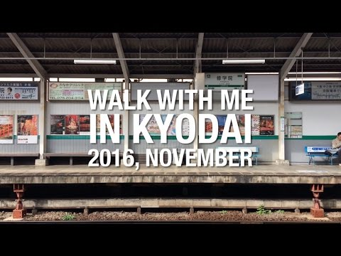 Walk With Me in Kyoto University