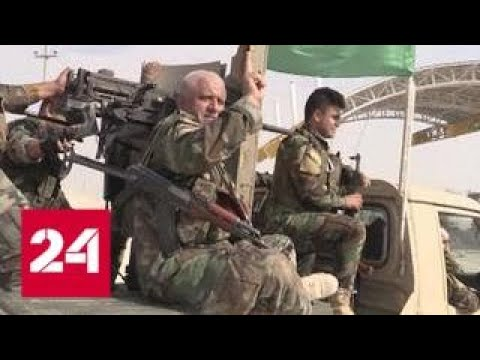 Курдистан. Уйти нельзя