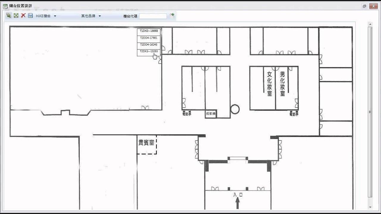 廠區平面圖設計 - YouTube