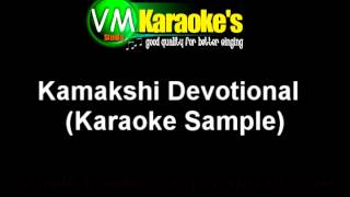 Kamakshi Devotional Karaoke Song