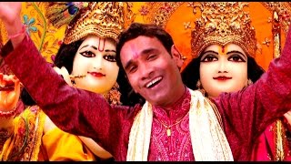 Ram Kaho Chaahe Shyam Kaho By Haans  -- Rang Do Mohe Kanha