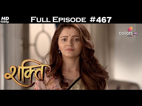 Shakti - 19th March 2018 - शक्ति - Full Episode thumbnail
