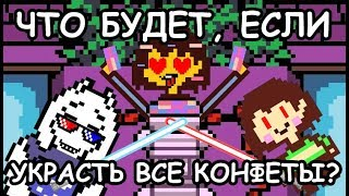 Undertale - What haṗpens if you steal ALL candies? (eng sub)