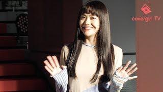 3月15日に渋谷キャストにて「SHIBUYA RUNWAY」が行われ、「第9回 渋谷フ...