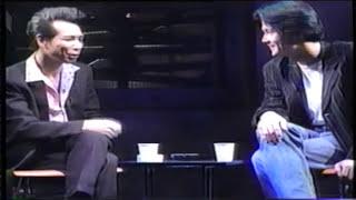 1992年10月19日 テレビ東京系(モグラ ネグラ) 森山達也特集での対談! ☆ライブアル...