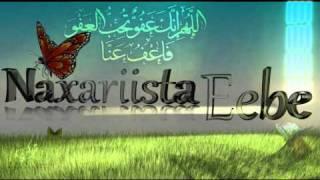 Sheekh xasan ibraahim ciise: Naxariista eebe 4 HQ