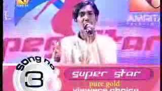 AMRITA TV Super Star Sangeeth Sangeethame Amara Sallapame.