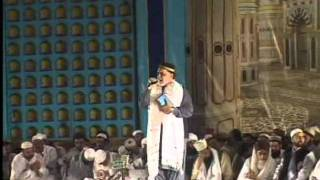Naat By Marghoob Ahmed Hamdani At National Pipe in 2008 www milad un nabi com