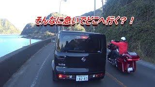 【モトブログ】渋滞で違反を繰り返すバイクを見るのは辛い thumbnail