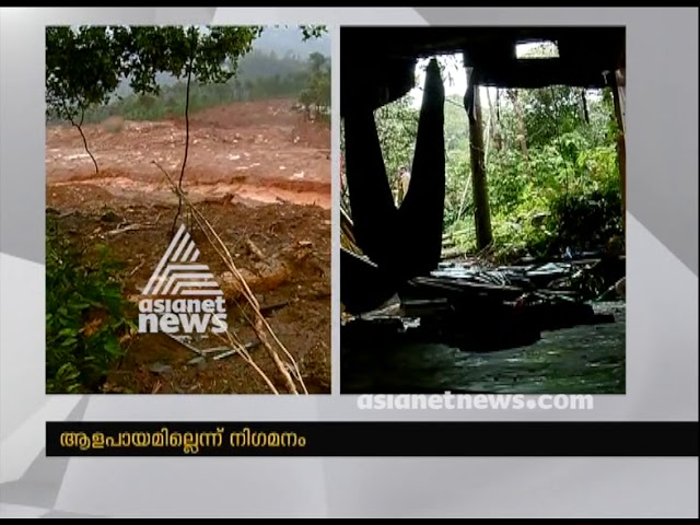 Again massive landslide in Wayanad | വയനാട്ടില് വീണ്ടും ഉരുള്പൊട്ടല്