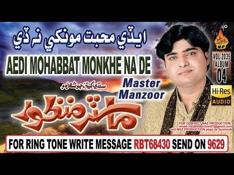 Aedi Mohabbat Monkhe Na De - Master Manzoor - Album 4 - Audio
