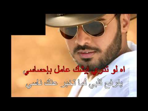 Arabic Karaoke: Joseph Attieh welak