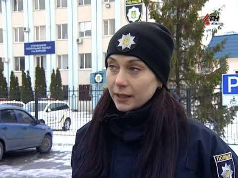 В Харькове ищут мать...